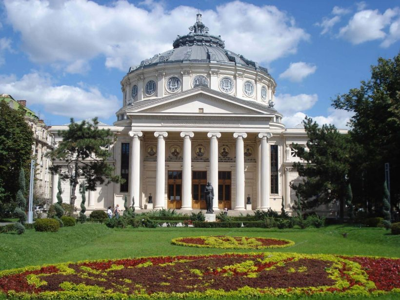 romania bucharest the romanian atheneum